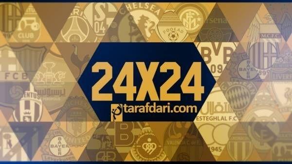 24 در 24؛ هجدهم اسفند 94