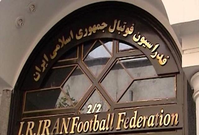محرومیت 3 بازیکن استقلال-واکنش فدراسیون فوتبال به محرومیت 3 بازیکن استقلال
