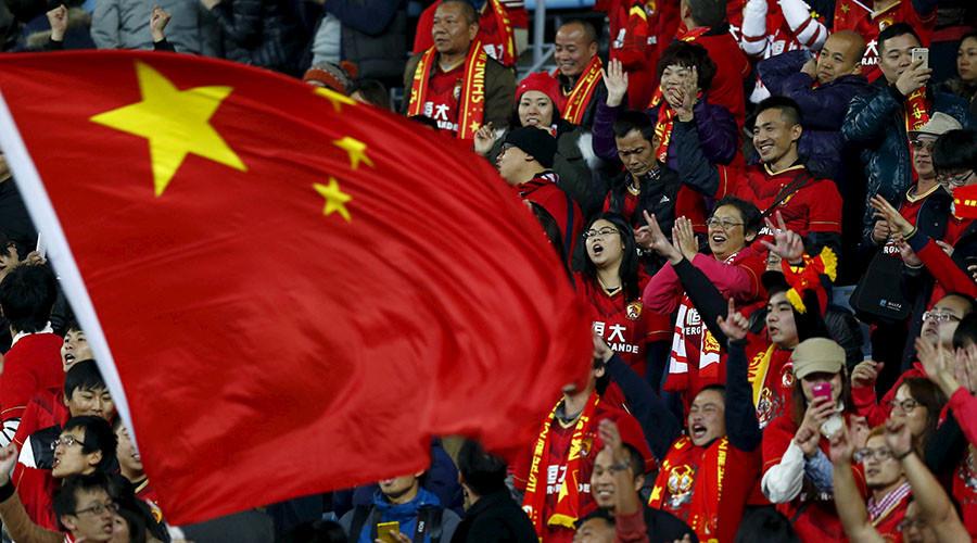 چین - فوتبال چین