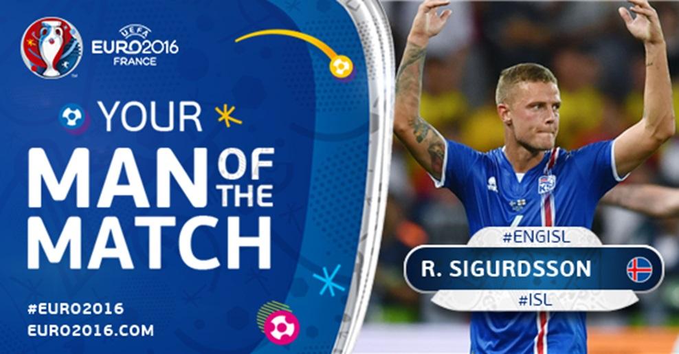 ایسلند 2 - 1 انگلیس؛ راگنار سیگوردسون بهترین بازیکن زمین شد